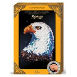 EAGLE - Sequin Art Picture Kit buy