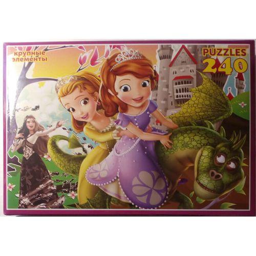 Puzzle Disney Princess Sofia the First, 240 Piece