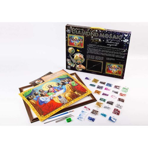 The Last Supper - Diamond Painting Kit 30*40 cm