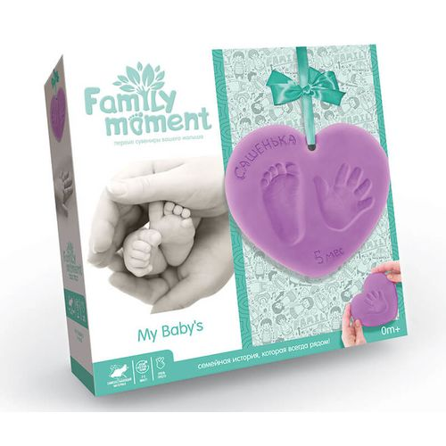 """Set """"Family moment"""" für Fußabdruck und Handabdruck eines Babys (Junge)"""