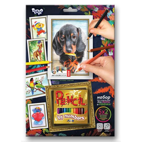 Colored pencil by number kit for kids PBN-01-02